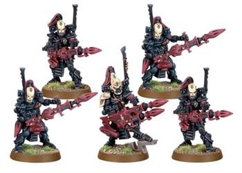 Eldar Dark Reapers