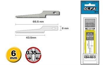 Лезвие Olfa пильные для ножей АК-4 3шт.