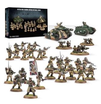 """Кадианские Силы Обороны астра Милитарум"""" (Astra Militarum Cadian Defence Force)"""""""