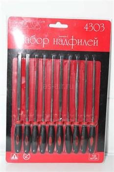 Набор надфилей с ручками, 10 шт., блистер + чехол