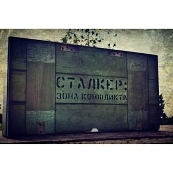 """Настольная игра Сталкер """"Зона конфликта"""""""