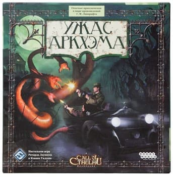 Настольная игра: Ужас Аркхэма (новая версия), арт. 1012