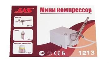Компрессор для аэрографии jas 1213