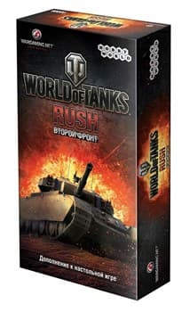 World of Tanks Rush.Второй Фронт