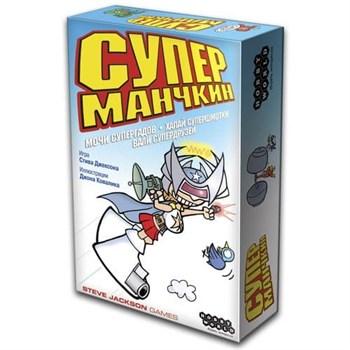Супер Манчкин (3-е рус. изд.)