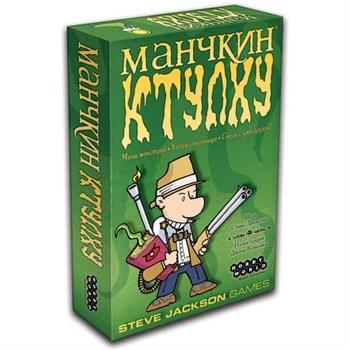 Манчкин Ктулху (2-е рус. изд.)