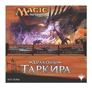 Дисплей бустеров издания Драконы Таркира на русском языке (36-бустеров)