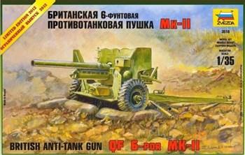 Британская 6-футовая ПТ пушка Мк-II