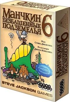 Настольная игра: Манчкин 6. Безбашенные Подземелья (2-е.рус.изд), арт. 1329