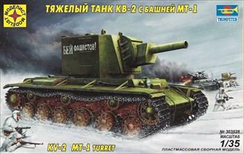 Кв-2 С Башней Мт-1 (1:35)