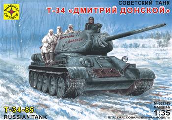 """Танк  Т-34 """"Дмитрий Донской"""" (1:35)"""