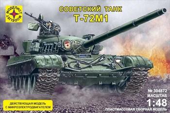 Танк  Т-72М1 (1:48) с микроэлектродвигателем