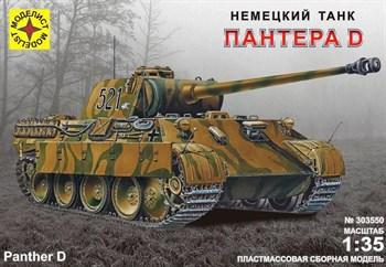 Немецкий Танк  Пантера D (1:35)
