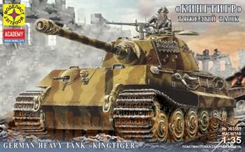 """Тяжелый танк """"Кингтигр"""" с двумя фигурами  и металлическими деталями (1:35)"""