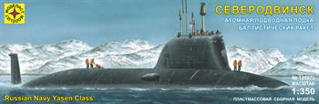 """Атомная подводная лодка крылатых ракет """"Северодвинск"""" (1:350)"""