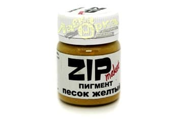 Пигмент Zip Maket Песок Желтый 12005