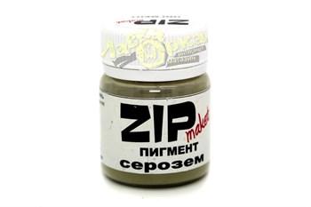 Пигмент Zip Maket Серозем 12014