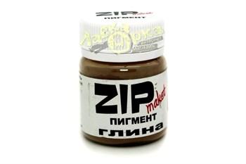 Пигмент Zip Maket Глина 12016