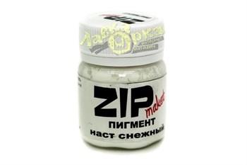 Пигмент Zip Maket Наст Снежный 12019