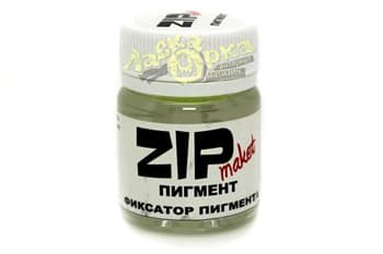 Пигмент Zip Maket Фиксатор Пигмента 12041