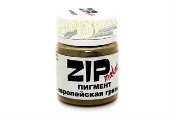 Пигмент Zip Maket Европейская Грязь 12024