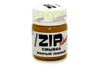 Смывка Zip Maket Желтый темный 12205