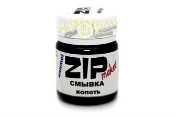 Смывка Zip Maket Копоть 12210