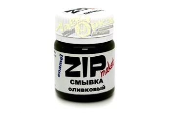 Смывка Zip Maket Оливковый 12212