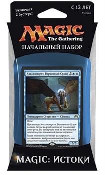 Истоки: Начальный набор Blue (русский)