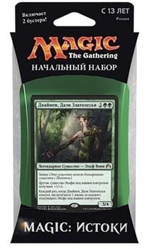 Истоки: Начальный набор Green (русский)
