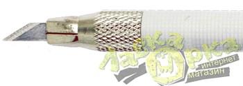 Нож с цанговым зажимом,  пластиковая ручка