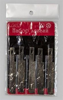 Набор лезвий (пилка по пластику, длина 45 мм) к ножу с цанговым зажимом, 5 шт. J4822 4822