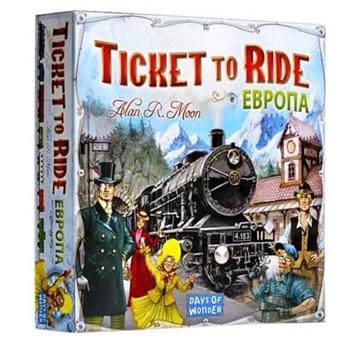 Настольная игра: Ticket to Ride: Европа (3-е рус. изд.)