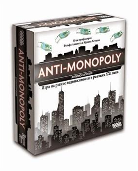 Настольная игра: Антимонополия