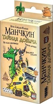 Настольная игра: Манчкин. тайная Добыча