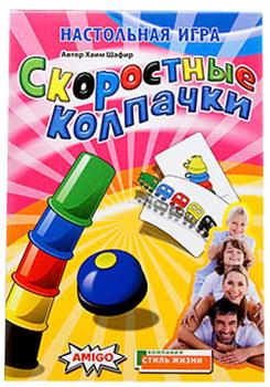 Настольная игра: Скоростные Колпачки 320361