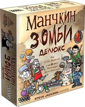 Настольная игра: Манчкин Зомби Делюкс 1431