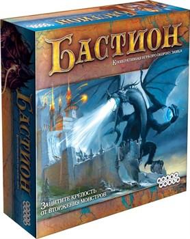 Настольная игра: Бастион 1480