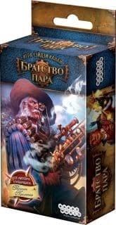 Настольная игра: Братство пара