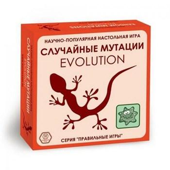 Настольная игра: Эволюция. Случайные Мутации 13-01-05