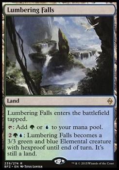 Рокочущие Водопады (Lumbering Falls)