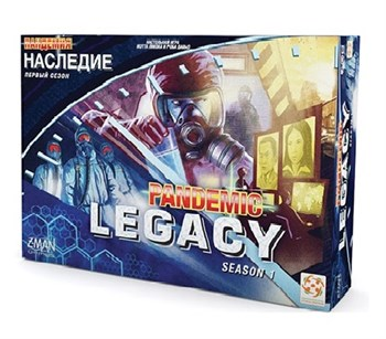 """Настольная игра """"Пандемия: Наследие (голубая коробка) (PANDEMIC LEGACY RU BLUE)"""""""