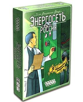 Энергосеть. Россия (2-е рус. изд.)