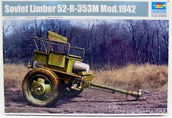 Передок орудия советский 52-Р-353М мод.1942 (1:35)