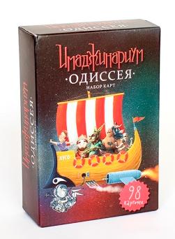"""Имаджинариум доп.набор карточек """"Одиссея"""""""
