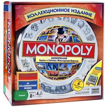 """Настольная игра серии """"Монополии"""" (РУС): """"Всемирная монополия"""""""
