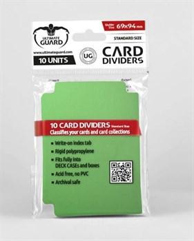 Разделители зеленые 10 штук