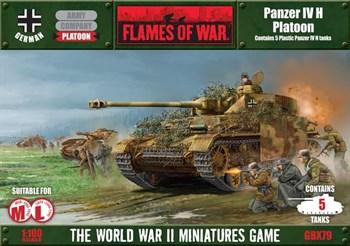 Panzer IVH Box set (Plastic)