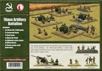 76mm Artillery Batallion