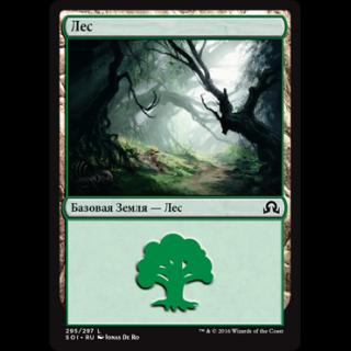 Forest (#295) FOIL